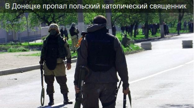 В Донецке пропал католический священник