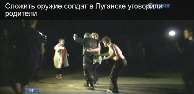 Сложить оружие солдат в Луганске уговорили родители.