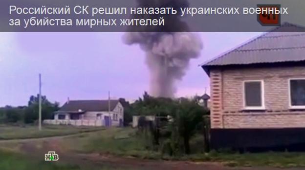 СК РФ возбудил дело о запрещенных методах войны на востоке Украины