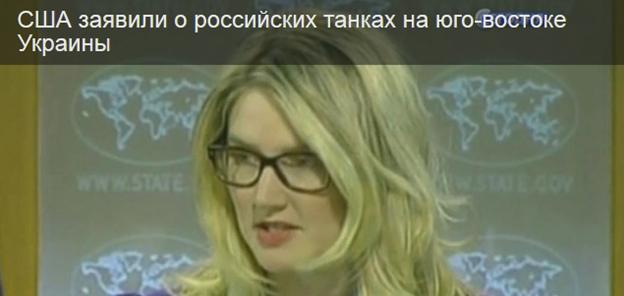 США заявили о российских танка в Украине