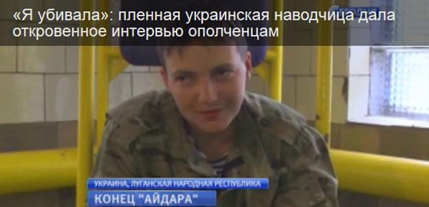 «Я убивала»: откровение снайпера
