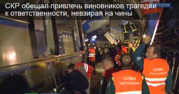 В столице — день траура, 22 человека погибли