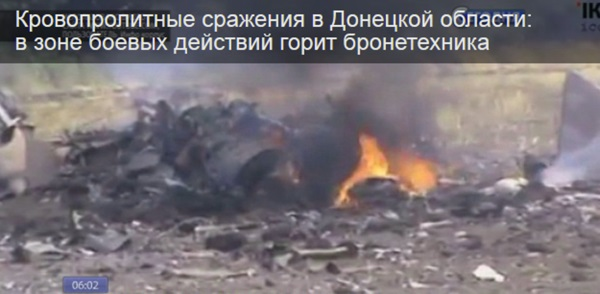 Ополченцы ДНР считают потери в боях