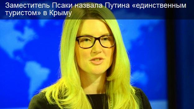 Путин «Единственный турист» в Крыму