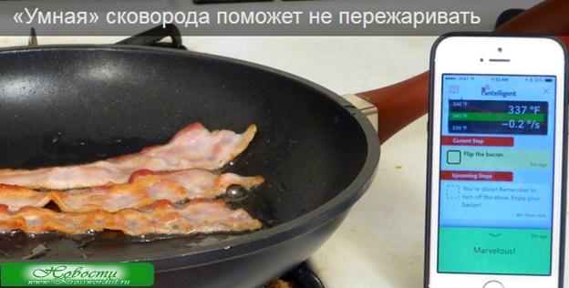 Что может «Умная» сковорода?
