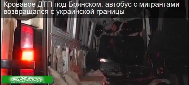 В ДТП погибло 15 человек